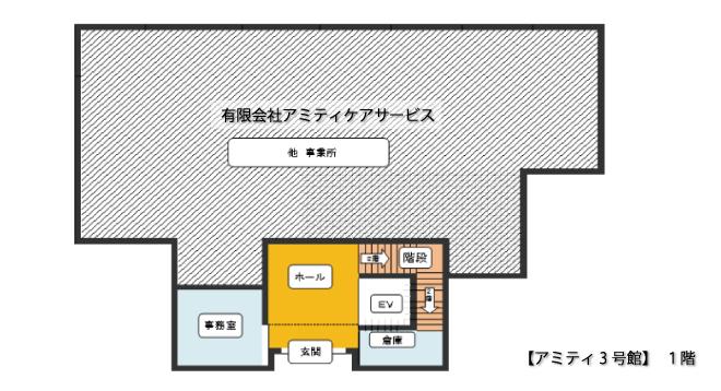 アミティ3号館図面